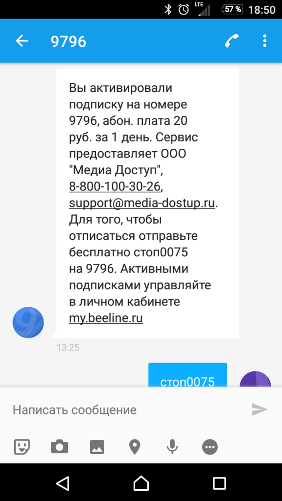 Screenshot_20160621-185001